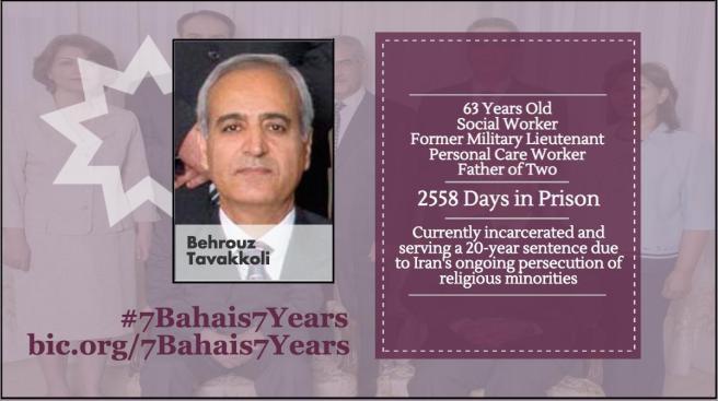 Baha'i Leaders - Behrouz Tavakkoli
