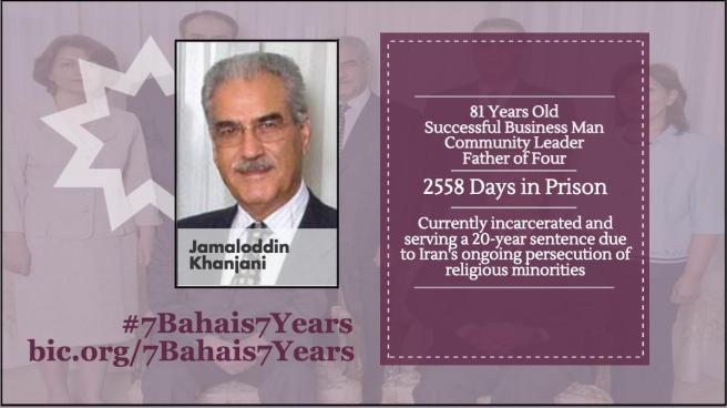Baha'i Leaders - Jamaloddin Khanjani