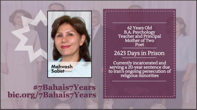 Baha'i Leaders - Mahvash Sabet